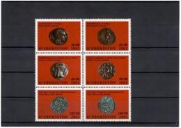 Uzbekistan 2002 .Old Coins. Block Of 6v: 30,45,60,90,125,160   Michel # 461-66 - Usbekistan