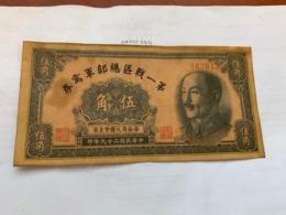 China 50 Cents Banknote 1940 - China