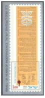 Israele - 1973 - Nuovo/new MNH - Indipendenza - Sheet - Mi Block N. 10 - Blocchi & Foglietti