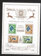 SOMALIE 1959 ASSEMBLEE  YVERT N°B1 NEUF MNH** - Somalie