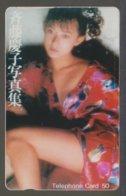Japan Phone Card Girl Photo - Japon