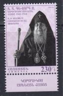37.- ARMENIA 2018 129th Catholicos Of All Armenians Kevork VI Chorekchian - Cristianismo