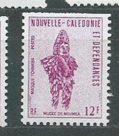 NOUVELLE-CALEDONIE N° 386  ** TB  2 - New Caledonia