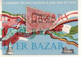 CINQUANTENARIO DEL PRIMO FRANCOBOLLO DI POSTA AEREA DEL MONDO - 1917 - TORINO ROMA - ASS. FILATELICA SCALIGERA VERONA - Briefmarken (Abbildungen)