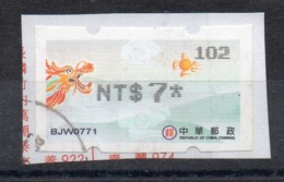 TAIWAN - 2012 - TIMBRE DE DISTRIBUTEUR - DISTRIBUTOR STAMP - DRAGON - $ 7 - Used - Oblitéré - - Distribuidores
