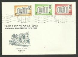 ETHIOPIA - Berhanena Selam Printing Press Issue / Cover FDC 1966 - Ethiopie