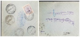 O) 1913 IRAN -PERSIA - MIDDLE EAST, AHMAD SHAH QAJAR - SC 505 9c, TEHERAN CANCELLATION - H.S. AB ESFAHANI, XF - Iran