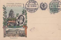 DR Privat-GS Minr.PP27 C191/05 SST Leipzig 18.7.13 XII. Dt. Turnfest - Briefe U. Dokumente