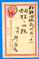 CPA Japon Entier Postal Fin XIXème - Cartes Postales