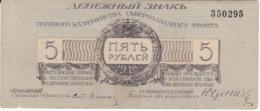 BILLETE DE RUSIA DE 5 RUBLOS DEL AÑO 1919 (BANKNOTE) RARO - Rusia
