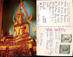 630970,Bangkok Wat Benchamabophitr Marble Temple Statue Of Lord Buddha - Thaïland