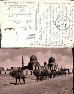630949,Foto Ak Cairo Kairo Sultan Barkouk Mosque Ägypten - Ohne Zuordnung