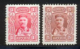 Montenegro 1907 Yvert 85 Et 87 * B Charniere(s) - Montenegro