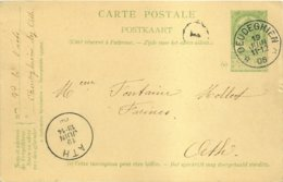 "1906 - Carte Postale - Relais ""OEUDEGHIEN"" - Poststempels/ Marcofilie"