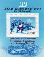 SOWJETUNION 1988 ** - 1923-1991 USSR