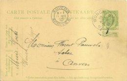 """1910 - Carte Postale - Relais """"WONCK"""" - Poststempel"""