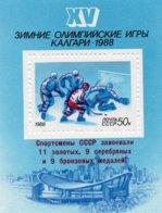 URSS 1988 ** - 1923-1991 USSR
