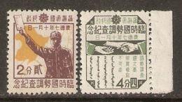 Manchukuo 1940 Mi# 123-124 ** MNH - National Census - 1932-45 Mandchourie (Mandchoukouo)