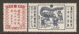 Manchukuo 1940 Mi# 125-126 ** MNH - 2600th Anniversary Of The Birth Of The Japanese Empire - 1932-45 Manchuria (Manchukuo)