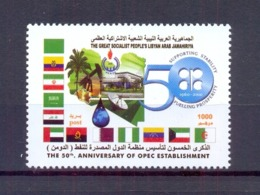 Libya 2010 - Stamp - The 50th Anniversary Of OPEC Establishment - MNH** Excellent Qyuality - Saudi Arabia