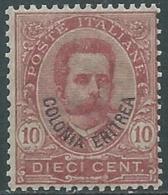 1895-99 ERITREA UMBERTO I 10 CENT MNH ** - RB2-7 - Eritrea