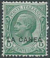 1907-12 LEVANTE LA CANEA EFFIGIE 5 CENT MNH ** - RB2 - 11. Oficina De Extranjeros