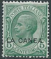 1907-12 LEVANTE LA CANEA EFFIGIE 5 CENT MNH ** - RB2-7 - 11. Oficina De Extranjeros