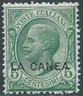 1907-12 LEVANTE LA CANEA EFFIGIE 5 CENT MNH ** - RB2-9 - 11. Oficina De Extranjeros