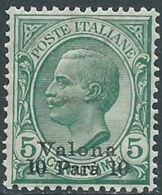 1909-11 LEVANTE VALONA EFFIGIE 10 PA SU 5 CENT MNH ** - RB2-3 - 11. Foreign Offices