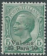 1909-11 LEVANTE VALONA EFFIGIE 10 PA SU 5 CENT MNH ** - RB2-3 - Oficinas Europeas Y Asiáticas