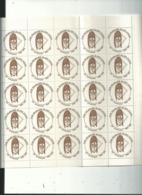 1 PLANCHE De 25 Vignettes (neuves) Du CLUB PHILATELIQUE De COTE D' IVOIRE....pour Son 20 éme Anniversaire - Ivoorkust (1960-...)