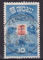Ceylon/1957 - SG 443 - 10 C - USED/'KANDAPOLA' - Sri Lanka (Ceylon) (1948-...)