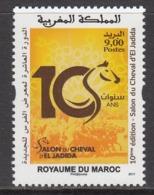 2017 Morocco Maroc Salon Cheval Horses   Complete Set Of 1 MNH - Marokko (1956-...)