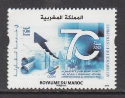 2018 Morocco Maroc Enterprise Confederation Busines   Complete Set Of 1 MNH - Morocco (1956-...)