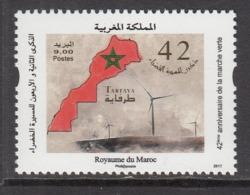 2017 Morocco Maroc Green Revolution Wind Farms Maps Complete Set Of 1 MNH - Morocco (1956-...)