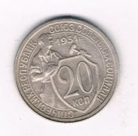 20 KOPEK  1931  CCCP  RUSLAND /6016/ - Russie
