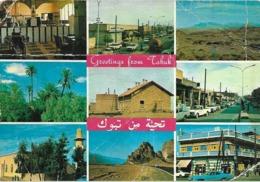 Tabuk - Multivue - Arabie Saoudite