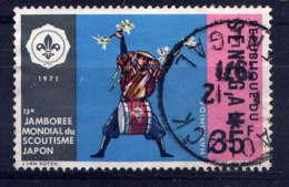 SENEGAL - 351° - HAYASHIDA - Sénégal (1960-...)