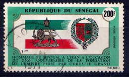 SENEGAL - A110° - 2500è ANNIVERSAIRE DE L'EMPIRE PERSE - Sénégal (1960-...)