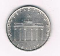 5 MARK 1971 A  DDR  DUITSLAND /6040/ - [ 6] 1949-1990 : GDR - German Dem. Rep.