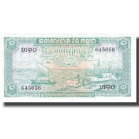 Billet, Cambodge, 1 Riel, UNDATED (1956-75), KM:4c, SPL+ - Cambodge