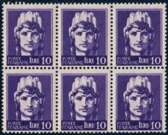 LUOGOTENENZA UMBERTO I - 6 FRANCOBOLLI SERIE IMPERIALE DA L. 10 FILIGRANA RUOTA 1 - CATALOGO SASSONE 535 - NUOVO ** - 5. 1944-46 Luogotenenza & Umberto II