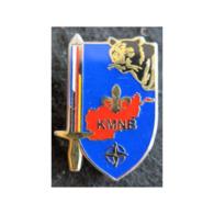 Broche Militaire KMNB (Kaboul Multinational, Brigade Franco Allemande) - Army