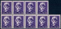 LUOGOTENENZA UMBERTO I - 9 FRANCOBOLLI SERIE IMPERIALE DA L. 10 FILIGRANA RUOTA 1 - CATALOGO SASSONE 535 - NUOVO ** - 5. 1944-46 Luogotenenza & Umberto II