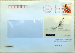 CHINE CHINA 2001 Entier Postal Staionary Label étiquette : Urgent Documents Officiels AirMail [GR] - Covers & Documents
