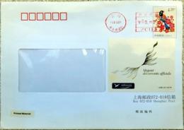 CHINE CHINA 2001 Entier Postal Staionary Label étiquette : Urgent Documents Officiels AirMail [GR] - 1949 - ... Volksrepubliek