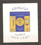 Egipto - Egypt. Nº Yvert  BF 14 (MNH/**) - Hojas Y Bloques
