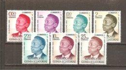Guinea Ecuatorial  Nº Edifil  4-10 - Yvert 4-10 (MNH/**) - Guinea Ecuatorial