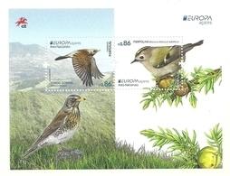 Portugal 2019 - Europa, Birds - Azores S/S MNH - 1910-... Republiek