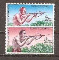 Guinea Ecuatorial  Nº Edifil  15-16 - Yvert Urgente 1-2 (MNH/**) - Guinea Ecuatorial